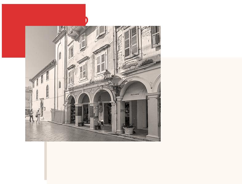 Bochotis Patisserie Corfu