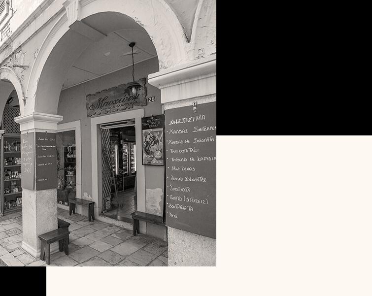 Bochotis Patisserie in Corfu